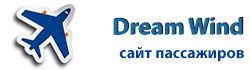 Dream Wind Airlines